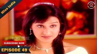 MISS INDIA TV SERIAL EPISODE 49 | SHILPA SHINDE | PAKHI HEGDE | DD National