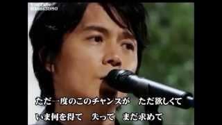 福山雅治 魂リク『 18 -eighteen- 』(歌詞付) 2014.08.02