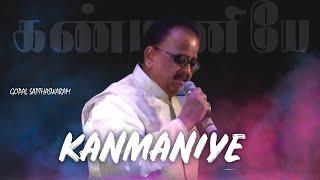 Kanmaniye Kadhal Enbathu - SPB Live | Aarilirunthu Arubathu Varai | Surmuki | Gopal Sapthaswaram