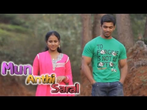 Mun Anthi Charal || Tamil Latest Movies HD ||