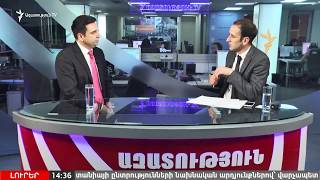 «Քաղաքապետարանը Երևանցիներինն է, և մենք մասնակցելու ենք բոլոր նիստերին»  Ալեն Սիմոնյան