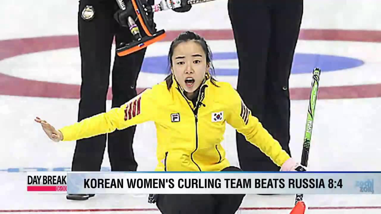 Korean women's curling team beats Russia - YouTube