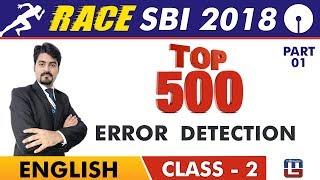 SBI Clerk Prelims 2018 | Top 500 Error Detectio...