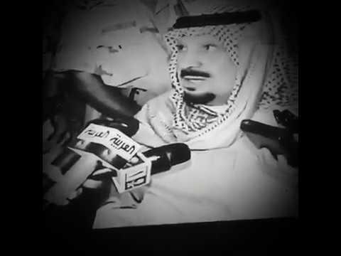 الامير عبدالرحمن بن عبدالعزيز | {لا يحدونا على اقصانا} رحمه الله