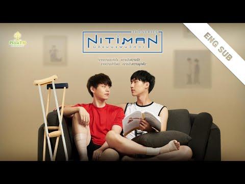 "[Official Trailer] ""Nitiman The Series"" นิติแมนแฟนวิศวะ | PlanT.N Entertainment"