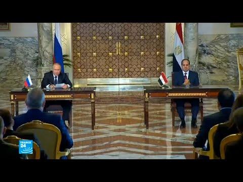 بوتين في زيارة خاطفة إلى القاهرة وتركيا  - نشر قبل 2 ساعة