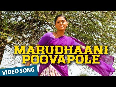 Marudhaani Poovapole Official Video Song   Vamsam