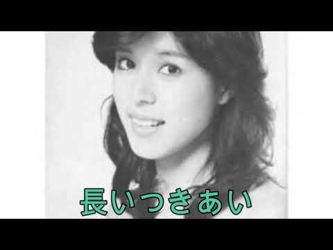 「長いつきあい / 中山恵美子」Alto Saxで吹いてみました。(2020/11/26)