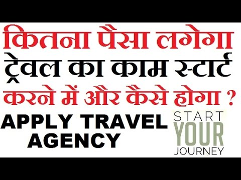 How To Open Travel Agency Ticket Booking Counter And How Muc