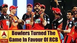 IPL 2018: Watch How These Bowlers Turned The Game In Favour Of RCB | ABP News
