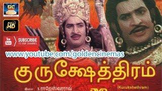 Kurukshetram Full Movie HD  | #1977 Film | Krishna,Sobhan Babu,Jamuna | GoldenCinema