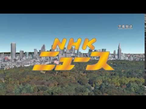 NHK宮崎放送局 - nhk.or.jp