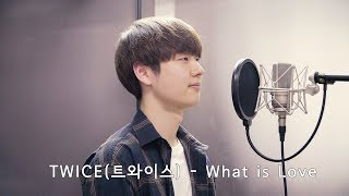 """Download Lagu TWICE(트와이스) """"What is Love?"""" Cover by Dragon Stone Mp3"""