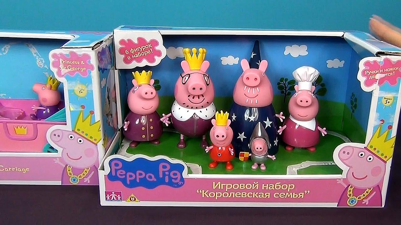 Peppa Pig En Français Peppa Pig Deux Jeux Mes Nouveaux Jouets Peppa Pig Et Sa Famille