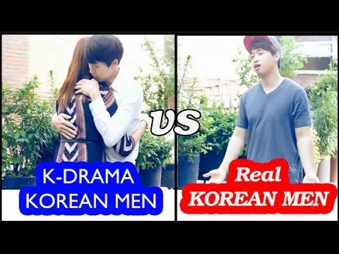 знакомства с корейскими мужчинами
