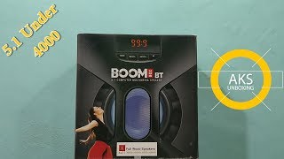 iBall Boom Box 5.1 Home Theatre UnBoxing & Review by AKS