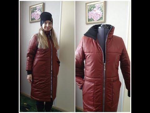 видео: Сшить куртку легко !!!! Последняя утепленная куртка в этом сезоне !!!