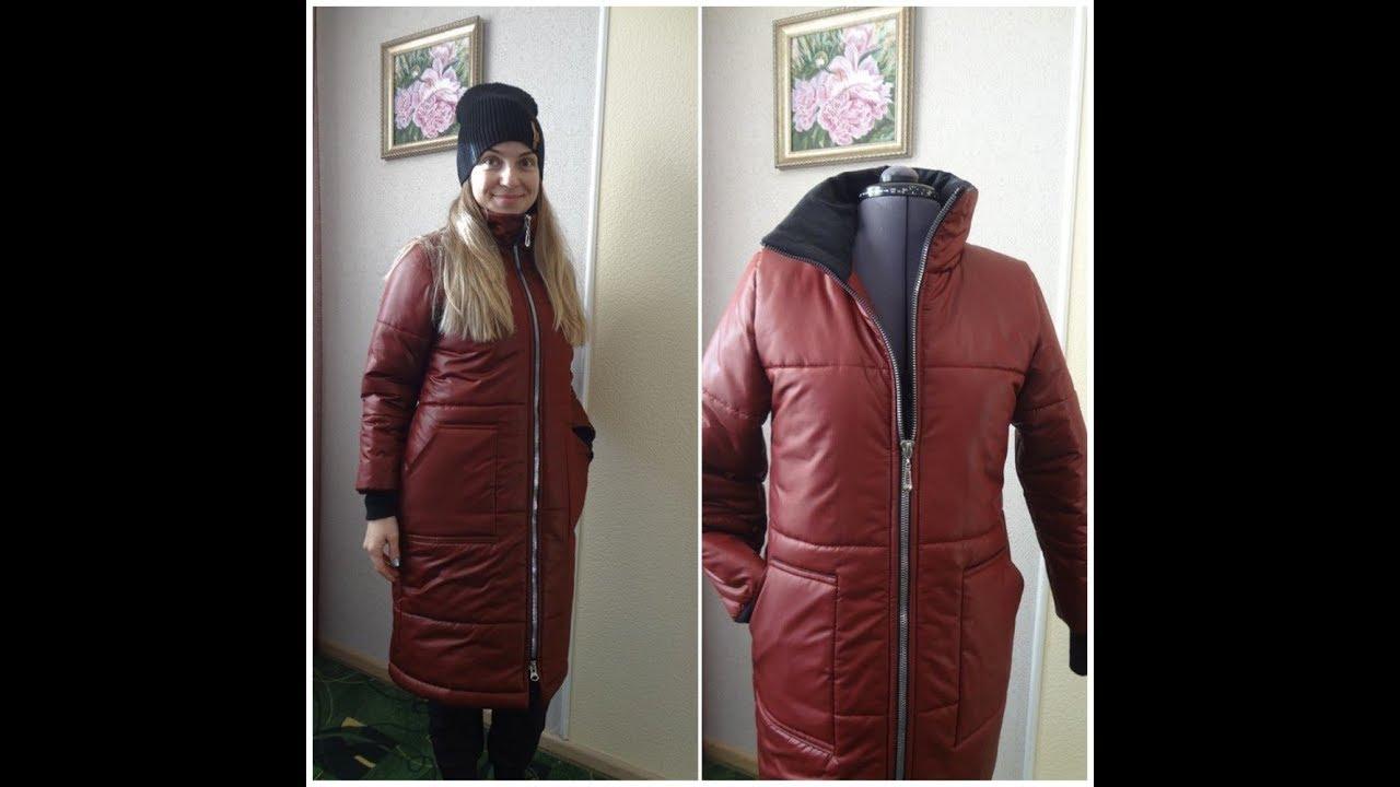 Сшить куртку легко !!!! Последняя утепленная куртка в этом сезоне !!!