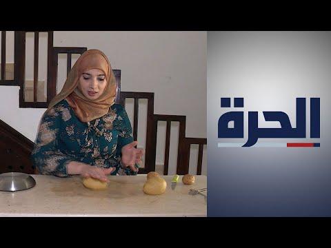 سوق حلويات العيد في تونس يشهد كسادا بسبب فيروس كورونا  - نشر قبل 23 ساعة