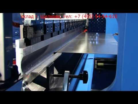 Листогиб гидравлический Mazanek ZGH 2500 - 6000 - YouTube
