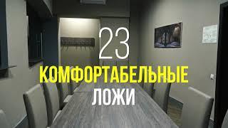 Промо ДР NSP 2021