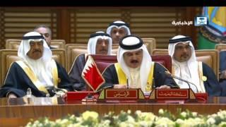 كلمة ملك البحرين في القمة الخليجية 37