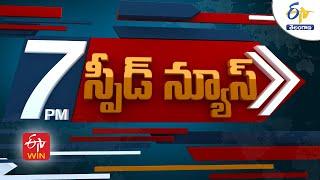 Ghantaravam 7 PM   Full Bulletin   8th March 2021   ETV Telangana   ETV Win