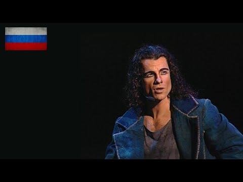 Скачать песни из нотр дам де пари на русском