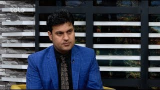 بامداد خوش - سرخط - صحبت های حشمت ستانکزی در مورد دزدی ها در شهر کابل