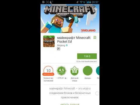 Скачать Плей Маркет на Андроид | Google Play Market