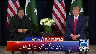 News Headlines   8:00am   24 Sep 2019   24 News HD