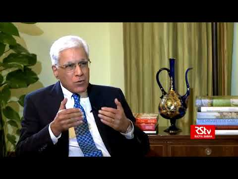 The Former Vice President's Interview New