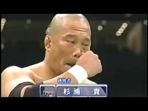 GHC Junior Heavyweight Championship KENTA & Naomichi Marufuji (c) vs. Kendo Kashin & Takashi Sugiura