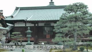 2012年1月28日(土)、第46回京の冬の旅 非公開文化財特別公開【平等寺】...