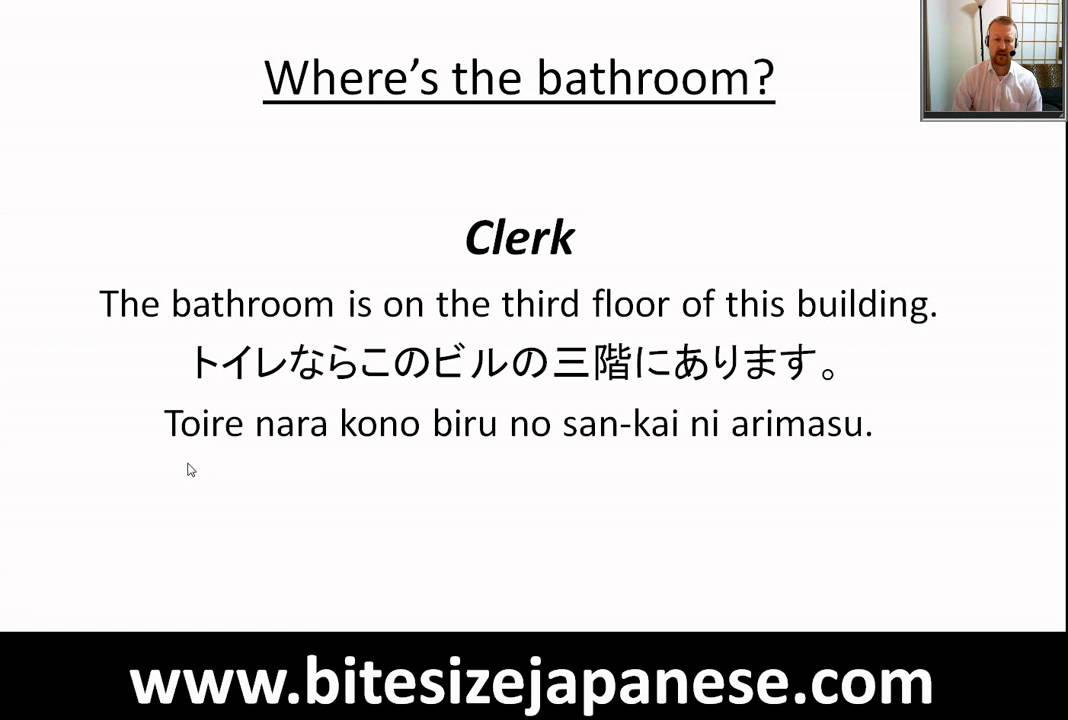 Where 39 S The Bathroom In Japanese Youtube