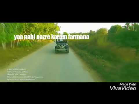 Ey Hasnain K Nana(LYRICS)