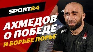 Порье ПЕРЕСТАЛ ЗДОРОВАТЬСЯ / Ахмедов – после победы на UFC в Абу-Даби