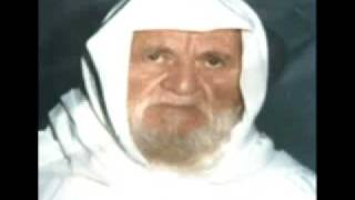 Quran recitation by Sheikh al-Albaani (Rahimahullah) - Koran recitatie van Sheikh al-Albaani