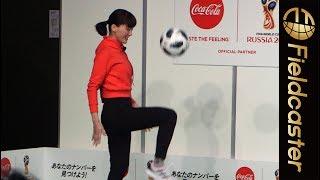 4月10日、都内で『ウチのコークは世界一「コカ・コーラ」FIFA ワールドカップキャンペーン』のPRイベントが行われました。 イベントには新CMで共演している女優の綾瀬はるか ...