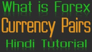 Forex Currency Pairs : Hindi