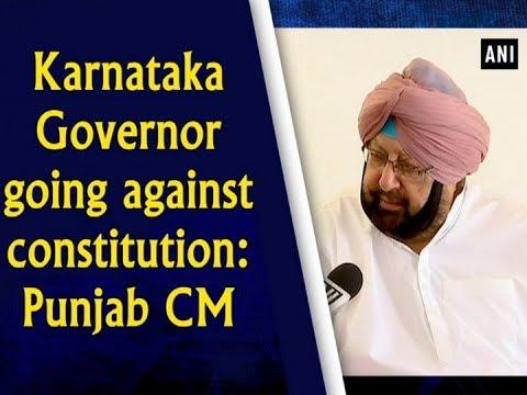 Karnataka Governor going against constitution: Punjab CM - Punjab News