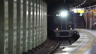 阪神電鉄 5505F 回送 西元町 通過