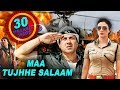 Maa Tujhe Salaam, #Sunny Deol Full Action Hindi Movie Superhit Bollywood Movie
