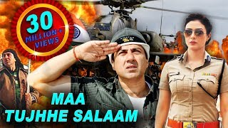 Maa Tujhhe Salaam, #Sunny Deol Full Action Hindi Movie Superhit Bollywood Movie