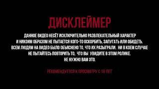 НАРЕЗКИ СО СТРИМА | ЭДВАРД БИЛ | СМЕШНЫЕ МОМЕНТЫ!!!)