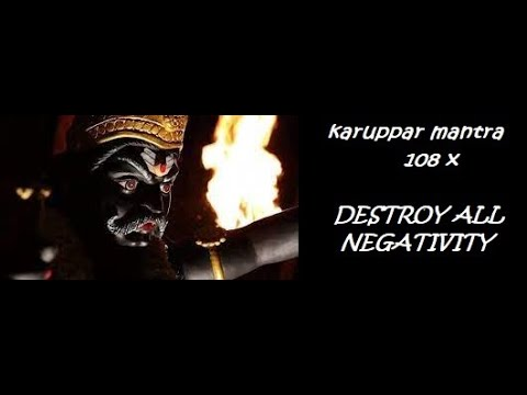 Karrupaswamy ( Karrupar ) powerful mantra ( 108 times ) - Destroy all negativities
