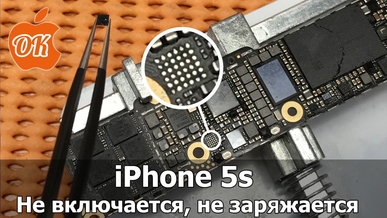 iphone 5s not turning on iphone 5s replacement power controller u2 tristar 1610a1 17486
