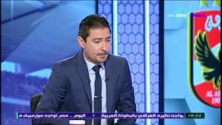 كابتن احمد حسن : خسارة النادى الاهلى فى البطولة العربية لا يؤثر على ادائه - المقصورة