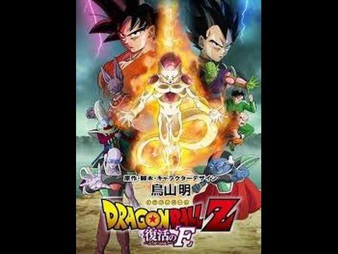 Dragon Ball Z La Resureccion de Freezer pelicula completa