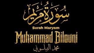 Murottal Quran Merdu Surah Maryam - Muhammad Bilouni   Irama Jiharkah / Ajam